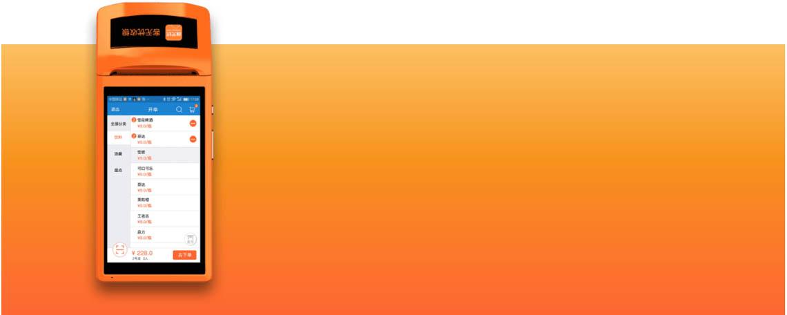 手机火狐体育官方网站系统