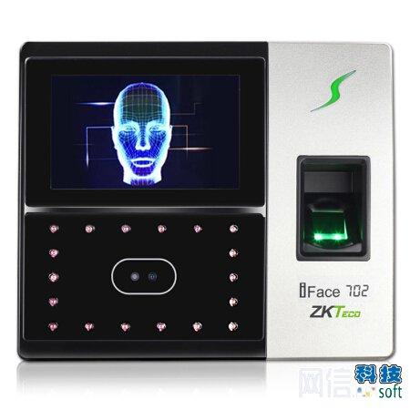 <b>中控智慧(ZKTeco)人脸指纹考勤机</b>