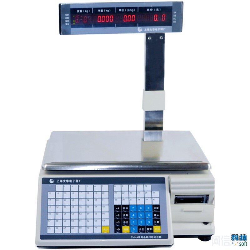 <b>大华TM-30电子称 电子条码秤</b>