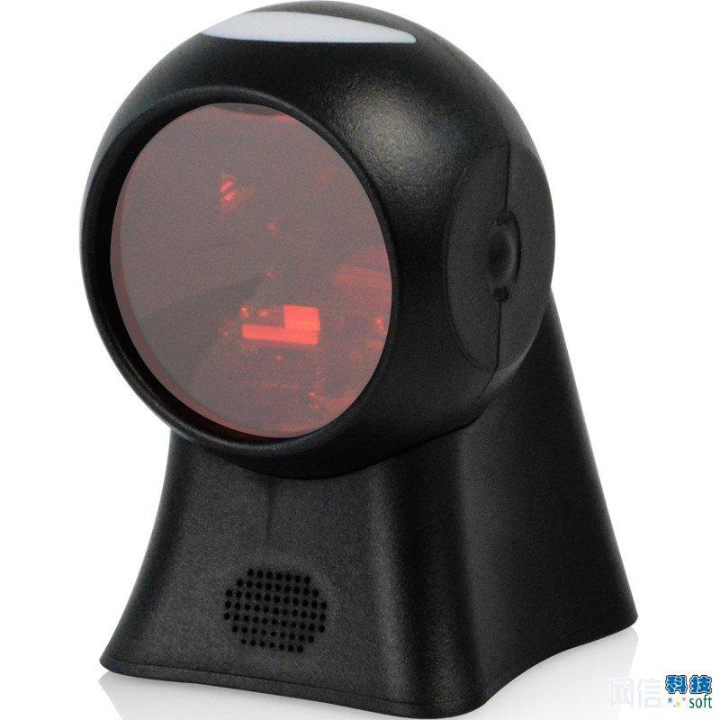 <b>扫描枪 激光扫描平台 扫码枪</b>