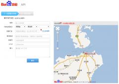 网站联系我们里的百度地图是如何标注的